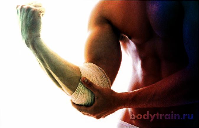Боль в суставах конечностей рук и ног после тренировки ангиотрофоневроз лучезапястного сустава