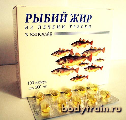 Рыбий жир из печени