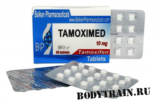 Tamoksifen