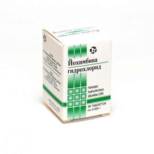 Аптечный