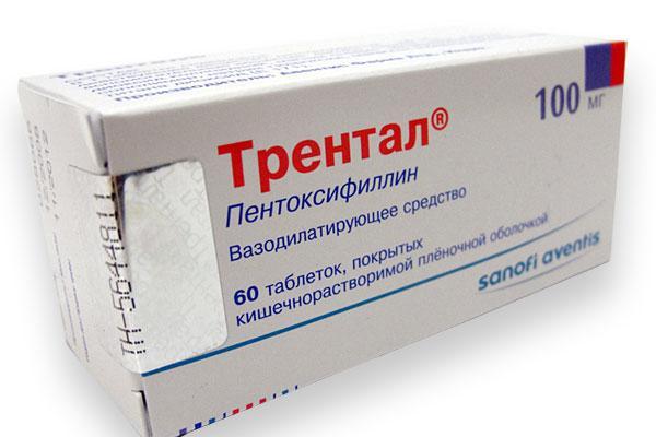 пентоксифиллин для роста мышц