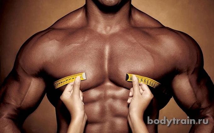 Расширение грудной клетки