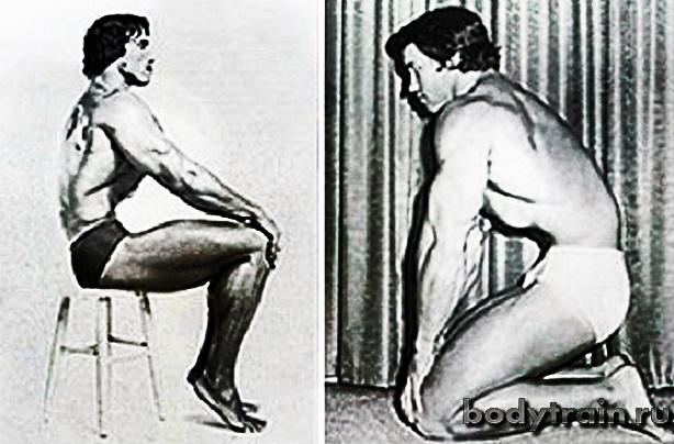 Упражнение вакуум сидя