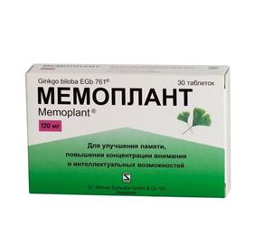 memoplant