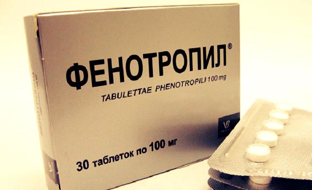 Фенотропил - препарат из группы ноотропов, стимулирующий работу мозга