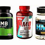 Гидроксиметилбутират - новая спортивная добавка