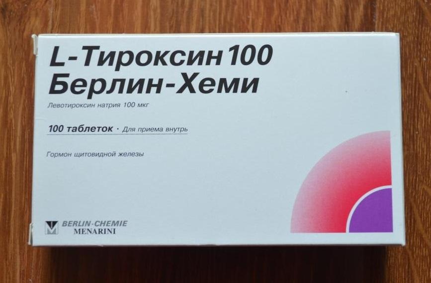 L Тироксин 75 Похудение.